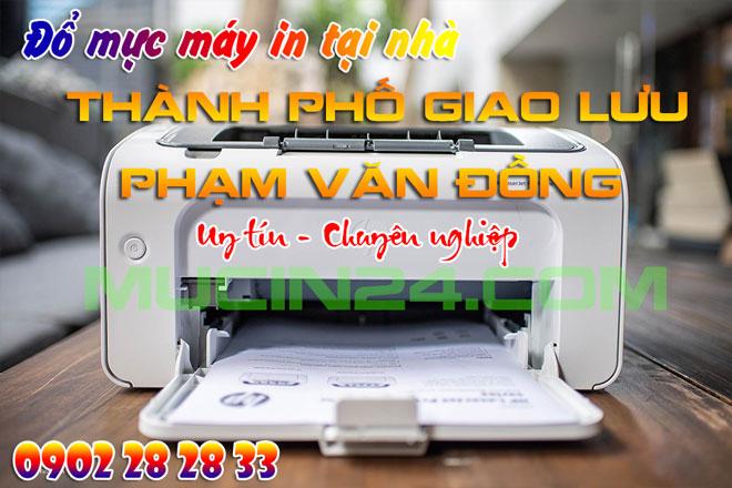 do muc may in tai nha an binh pham van dong - Đổ Mực Máy In Tại GreenStars - 43 Phạm Văn Đồng