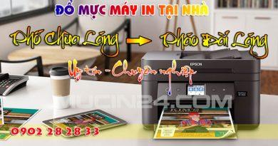 do muc may in tai pho chua lang phao dai lang 390x205 - Đổ Mực Máy In Tại Phố Chùa Láng - Pháo Đài Láng